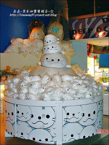 2009-0108 -屏東-海洋館 (20).jpg