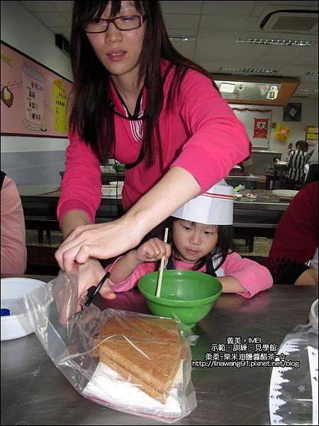 桃園南坎-義美觀光工廠-2010-1204 (6).jpg