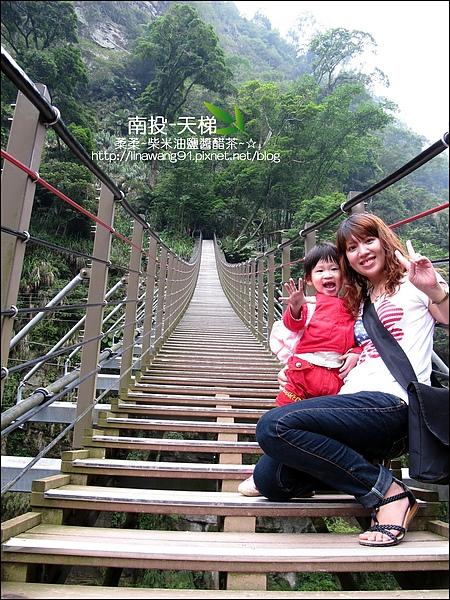 2010-0608-南投-天梯 (28).jpg