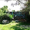 2010-0531-vilavilla山居印象農莊 (3).jpg