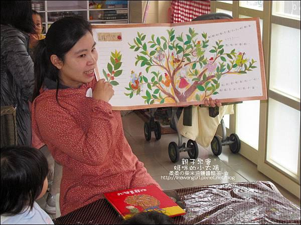媽咪小太陽親子聚會-2011-0110-綠色-多肉植物 (1).jpg