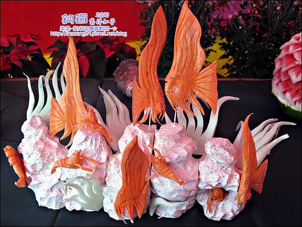 2010-1114-2010-銅鑼-杭菊芋頭節 (3).jpg
