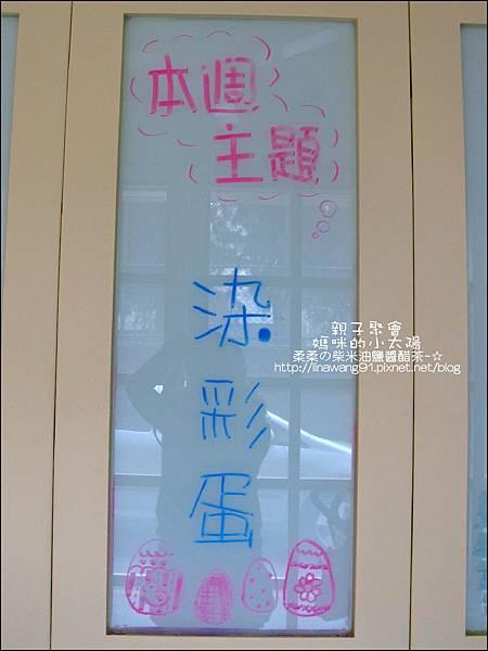 媽咪小太陽親子聚會-英國-復活節-2011-0411 (8).jpg