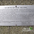 2010-0608-南投-天梯 (14).jpg