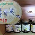 2010-1118  大湖-薑麻園-聖衡宮 (16).jpg