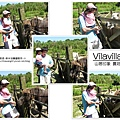 2010-0531-vilavilla山居印象農莊 (52).jpg