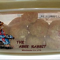 2011-0307-康寶香蟹南瓜-火腿蘑菇濃湯-可樂餅-親子丼 (9).jpg