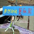 2010-1118  大湖-薑麻園-聖衡宮 (13).jpg