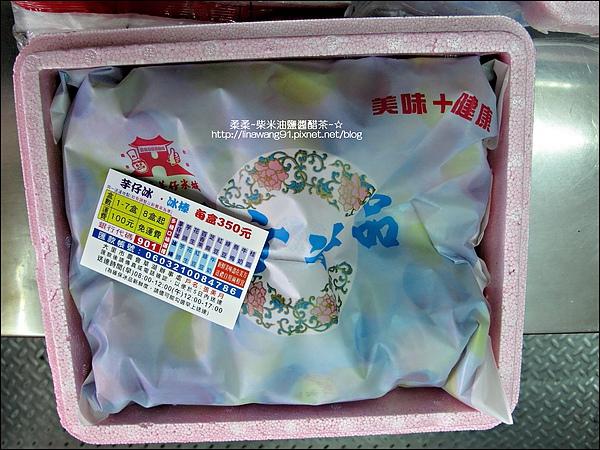美芳芋仔冰城-2010-0921 (5).jpg