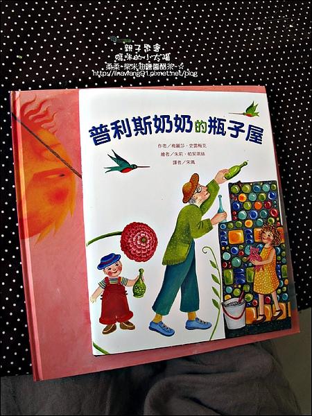 媽咪小太陽親子聚會-玻璃-馬賽克 2010-1018 (3).jpg