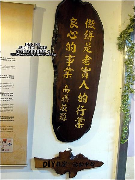 桃園南坎-義美觀光工廠-2010-1204 (51).jpg