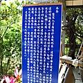 2011-0509-新竹峨眉-野山田工坊-柴燒麵包窯 (29).jpg