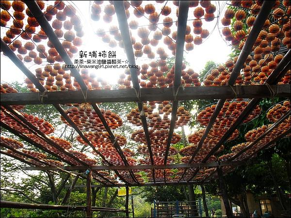 2010-1026~1102-新埔-衛味佳柿餅 (34).jpg