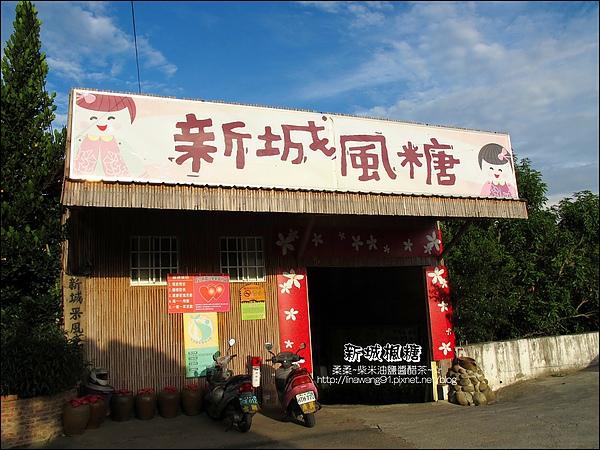 2010-0811-寶山-新城楓糖 (23).jpg