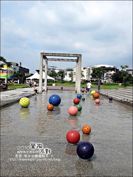 2010-0709-國際陶瓷藝術節 (23)-戲水區.jpg