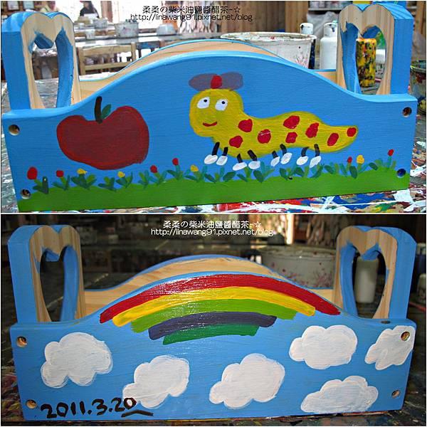 2011-0320-老樹根魔法木工坊 (60).jpg
