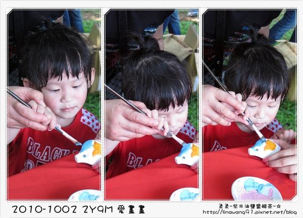 2010-1002-埔新牧場-公司家庭日 (44).jpg
