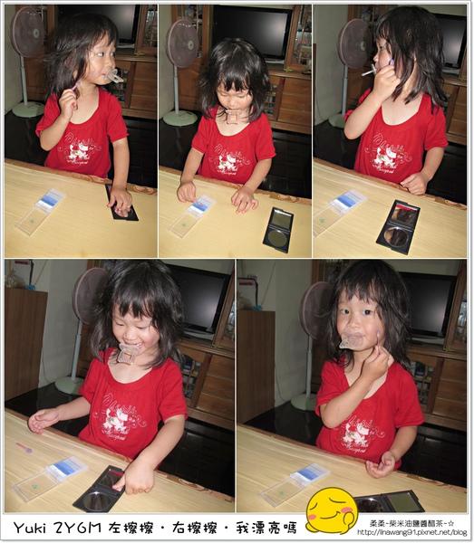 2010-0624 -Yuki2Y6M偷玩媽媽的化妝品.jpg