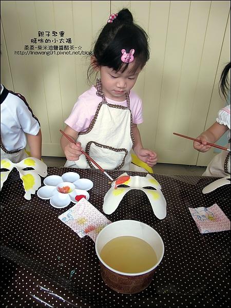 媽咪小太陽親子聚會-萬聖節-蝴蝶面具-2010-1025 (19).jpg