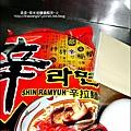 魚丸起司辛拉麵.jpg