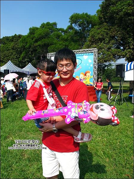 2010-1002-埔新牧場-公司家庭日.jpg