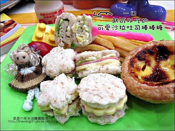 2011-0502-廚易有料沙拉-馬鈴薯沙拉-雞蛋沙拉 (15).jpg