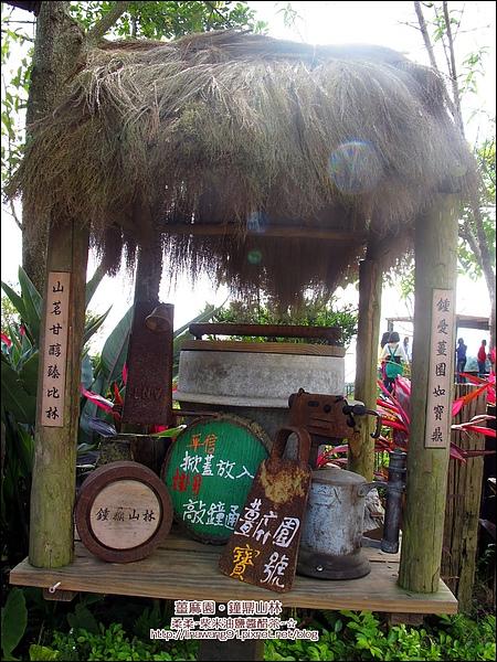 2010-1118-大湖-薑麻園-鐘鼎山林.jpg