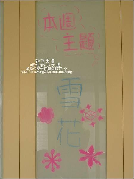 2010-1208-媽咪小太陽親子聚會-水晶紙-蕾絲 (2).jpg