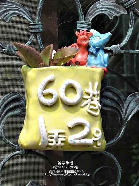 媽咪小太陽親子聚會-羊毛氈章魚-2010-0927 (26).jpg