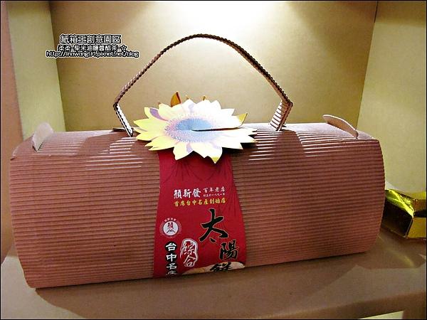 2010-0921-紙箱王創意園區 (13).jpg