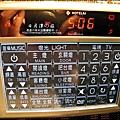 2010-1212&1213-日月潭大飯店 (6).jpg