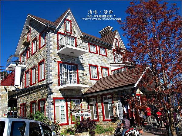 2010-1212-南投清境-雲南擺夷料理-魯媽媽.jpg