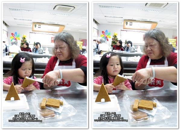 桃園南坎-義美觀光工廠-2010-1204 (79).jpg