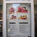 2010-0803-DAZZLING cafe' (1).jpg