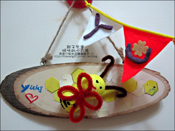 媽咪小太陽親子聚會-2010-1129-六角形小蜜蜂 (18).jpg