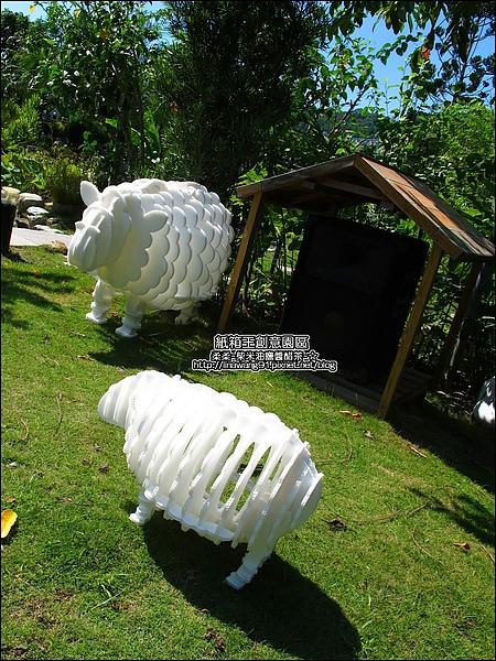 2010-0921-紙箱王創意園區 (3).jpg