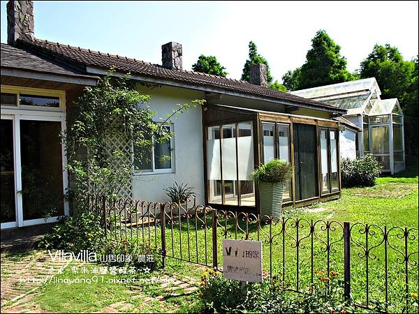 2010-0531-vilavilla山居印象農莊 (26).jpg