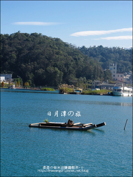 2010-1213-日月潭環湖自行車道 (18).jpg