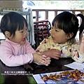 2011-0411-新竹新埔九芎湖-小太陽星期一幫 (15).jpg
