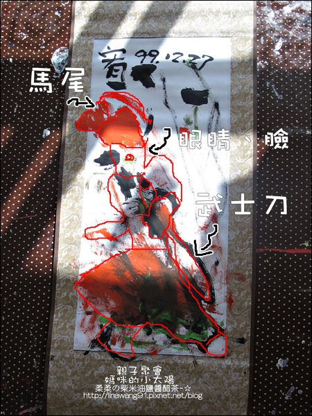 媽咪小太陽親子聚會-2010-1227-水墨大桔大利 (24)-1.jpg