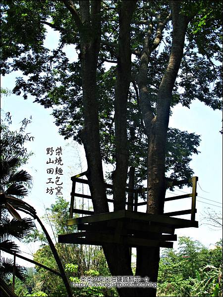 2011-0509-新竹峨眉-野山田工坊-柴燒麵包窯 (24).jpg