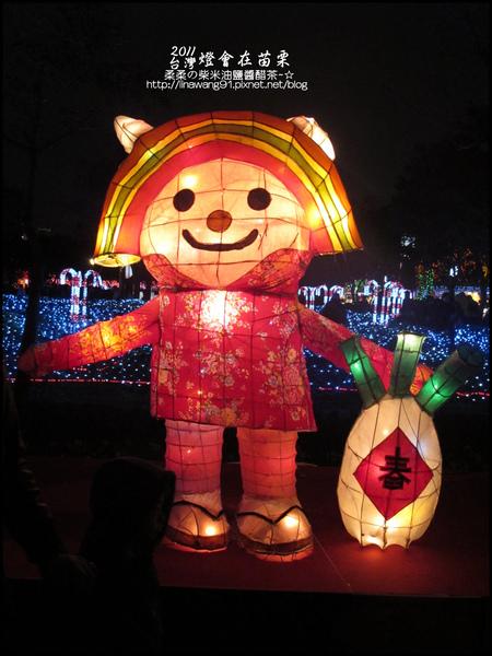 2011-0218-台灣燈會在苗栗 (6).jpg