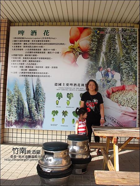 2010-0903-竹南啤酒廠 (10).jpg