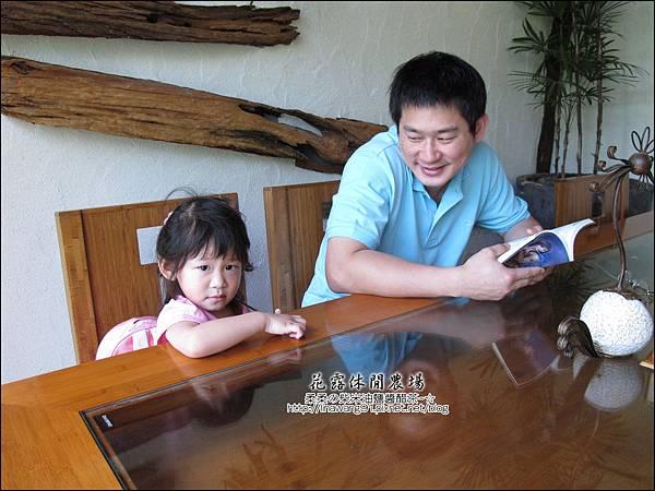 2010-0531-苗栗卓蘭-花露休閒農場 (25).jpg