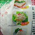 2011-0502-廚易有料沙拉-馬鈴薯沙拉-雞蛋沙拉 (2).jpg