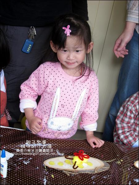 媽咪小太陽親子聚會-2010-1129-六角形小蜜蜂 (12).jpg