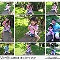 2010-0531-vilavilla山居印象農莊 (53).jpg