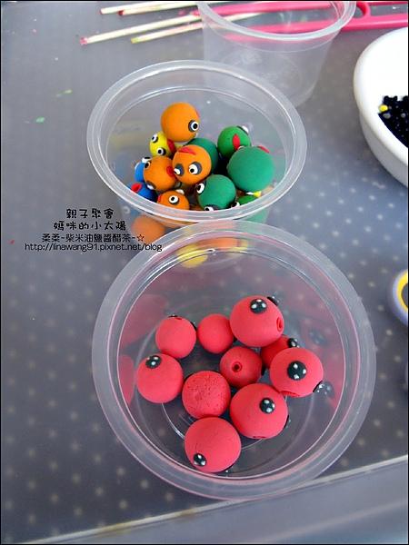 媽咪小太陽親子聚會-黏土豆豆-2010-1013 (15).jpg