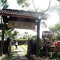 2010-1118-大湖-薑麻園-鐘鼎山林 (2).jpg