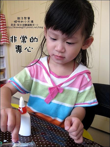 媽咪小太陽親子聚會-玻璃-馬賽克 2010-1018 (18).jpg